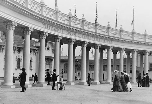 6-Grand Colonnade with motto